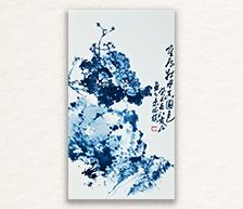 《国色》青花装饰瓷板
