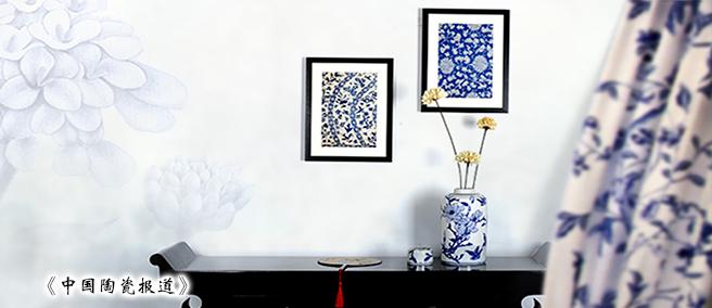 中国陶瓷频道