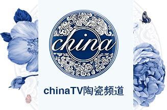 小雨国际投资有限公司相关领导受邀到访江西广播电视台