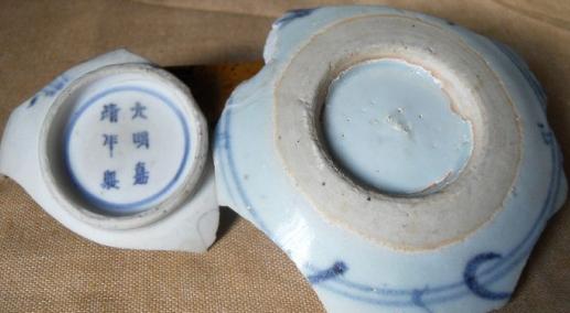 古董越来越少的今天,古瓷碎片也很值钱