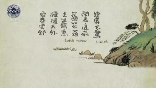 星云禅话方云禅画创作展——禅意的盛宴